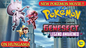 Pokemon Movie :Genesect Aur Mewtwo Ek Shaandar kahani || Hungama |