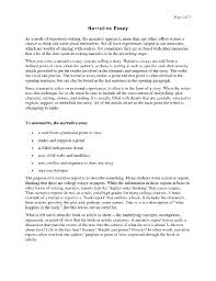 narrative essay college co narrative essay college