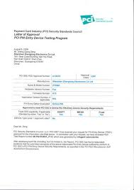 Quality Control Szzt Electronics Co Ltd