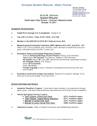 Academic Resume Examples College - April.onthemarch.co