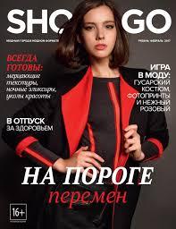 SHOP&GO Рязань. Февраль 2017 by SHOP&GO - issuu