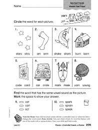 R Controlled Vowels Worksheets 2Nd Grade Worksheets for all ...