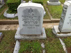 Bessie Richter Feldman (1876-1938) - Find A Grave Memorial