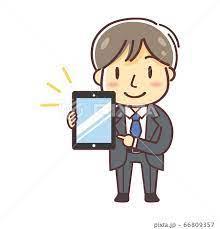 iPadを持つスーツの男性のイラスト(全身)のイラスト素材 [66809357] - PIXTA