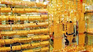 انخفاض أسعار الذهب بالسوق السعودية خلال تعاملات الإثنين : صحافة الجديد  اخبار عربية