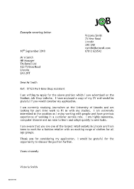 Sample Lpn Cover Letter Paraprofessional Cover Letters Samples Best