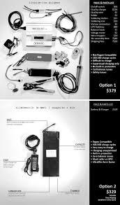 best electric skateboard battery
