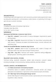 Part Time Job Cv Template High School Resume Template Students Extracurricular Activities Best