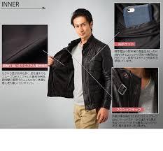 vintage m 65 field jacket leather luge leathers sfj01a jacket jacket leather jacket leather jean