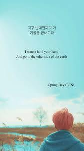 Spring Day By Bts Lyrics Wallpaper Kpop Lyrics Wallpaper In 2019
