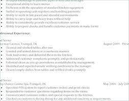 Cover Letter For Applying For A Job Nfcnbarroom Com