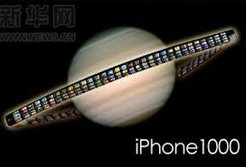 apple iphone 100000000000. iphone 100000000000000000000 1000 1000. apple 100000000000