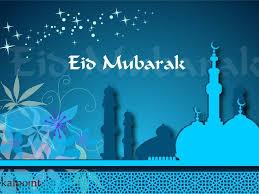 Eid Mubarak Desktop Wallpapers ...