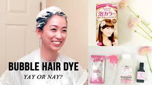 Liese Hair Dye Color Chart Hair Dye Tutorial Review Of Liese Bubble Hair Color