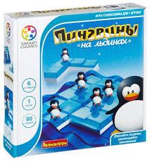 Головоломка <b>BONDIBON</b> Smart Games <b>Пингвины</b> на льдинах ...