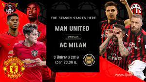 ICC-2019-Man-United-vs-AC-Milan-iJube