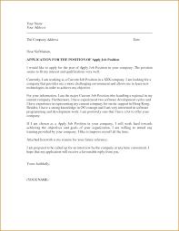 letter of job application   jumbocover infojob application letter   v