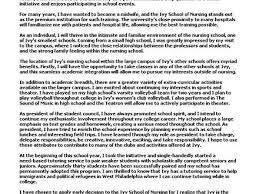best college essays best college essay ever org good examples of college essays
