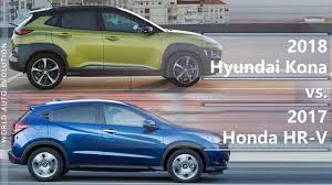 2018 Hyundai Kona Vs 2017 Honda Hr V Technical Comparison