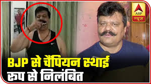 Audio Of Viral Gun Dance Video Is Edited Bjp Mla Pranav Singh Abp News