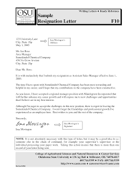 Resignation Letter Sample Axecutive Resignation Letter Ideas