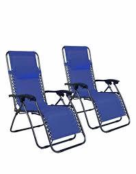 swimming pool lounge chair