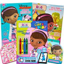 Amazoncom Disney Junior Doc Mcstuffins Coloring Book Super Set