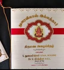 wedding cards in ernakulam, kerala wedding invitation card Wedding Cards Shop In Ernakulam Wedding Cards Shop In Ernakulam #36 Ernakulam Streets
