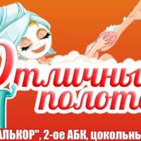 Отличные <b>полотенца</b>, вышивка, подарки, <b>Наб</b>. Челны   ВКонтакте