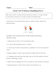 List Of Action Verbs Verbs Worksheets Action Verbs Worksheets