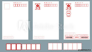 Postcard How To Address Japanese Post Official Postcard Address Side Set Buy This Stock