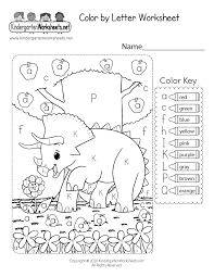 Each page includes about nine different pictures that are typically that color. Color By Letter Worksheet For Kindergarten Free Printable Digital Pdf