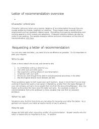 Reference Letters For Jobs Job Letter Format Example A Friend Sample