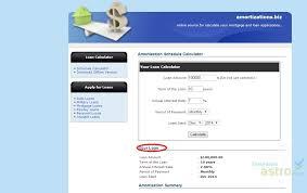 amortization calculator online amortization schedule calculator latest version 2019 free download