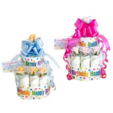 hold a child present bun perth baby gift diaper cake name of the diaper cake shin pull boy woman delivery gift baby diaper cake celebration baby birthday
