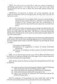home working essay pdf