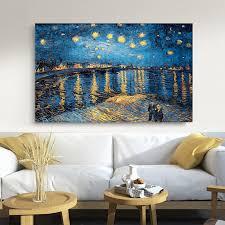 Элегантный поэтический постер «Звездная ночь на реке Рон» от ...