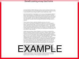 money important essays of nts