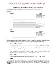 Oregon Lease Agreement Form Gallery - Agreement Letter Sample Format