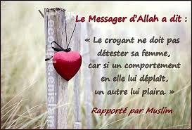 rencontre amoureuse en islam
