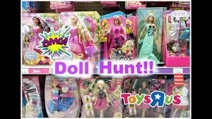 toyhunt barbie toys
