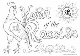Small Picture Coloring Pages Chinese New Year Second Grade Holidays Seasons