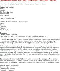 Dental Office Manager Resume Sample – Topshoppingnetwork.com