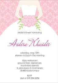 Bridal Shower Invitation Samples Bridalshowerinvitationwordingaskingformoney Bridal Shower 2