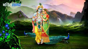 Radha Krishna HD Wallpapers 1920x1080 ...