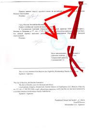 Перевод диплома наш перевод примет любой вуз Обратная сторона перевода приложения к диплому на английский заверенная печатью бюро