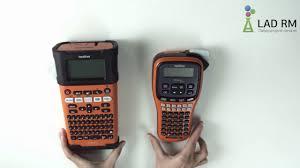 <b>Brother P</b>-<b>Touch PT</b>-E300VP, <b>PT</b>-E100VP <b>принтеры</b> для ...