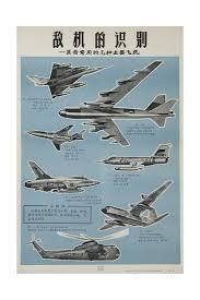 Air Force Aircraft Identification Chart Chinese Military Poster Aircraft Identification Chart Us Aircraft