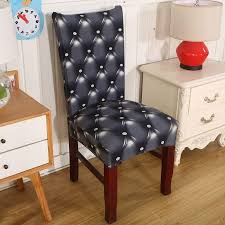dreamworld elastic chair cover for computer dining room kitchen office colorful printed chair covers spandex seat cover wedding small chair slipcover dining