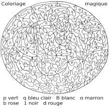 Frais Coloriage Magique Adulte A Imprimer Gratuit